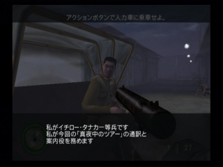 ps2_mohrs_screenshot_13.jpg