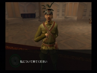 ps2_mohrs_screenshot_15.jpg