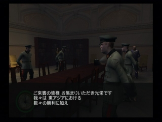 ps2_mohrs_screenshot_16.jpg