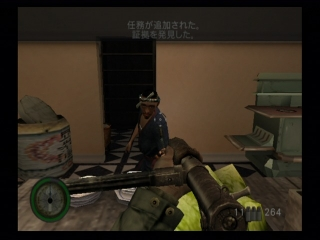 ps2_mohrs_screenshot_18.jpg