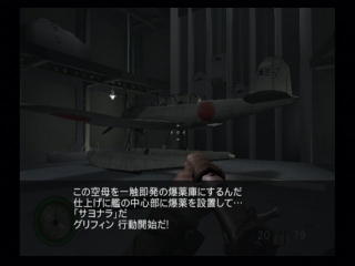 ps2_mohrs_screenshot_25.jpg