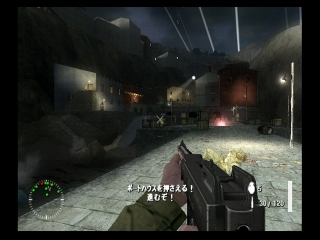 ps2_mohv_screenshot_05.jpg