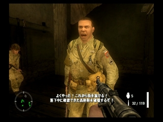 ps2_mohv_screenshot_06.jpg