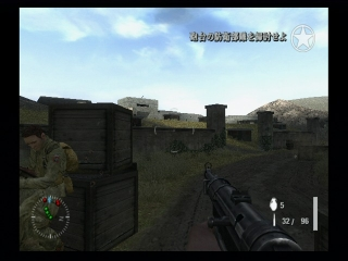 ps2_mohv_screenshot_08.jpg