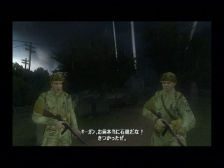 ps2_mohv_screenshot_10.jpg