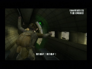 ps2_mohv_screenshot_13.jpg