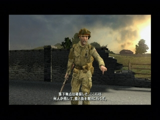ps2_mohv_screenshot_16.jpg