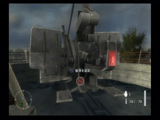 ps2_mohv_screenshot_17.jpg