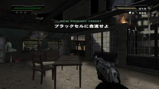 ps2_pcsx2_black_01.jpg