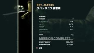 ps2_pcsx2_black_13.jpg