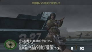 ps2_pcsx2_mofhl_screenshot_02.jpg