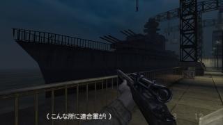ps2_pcsx2_mofhl_screenshot_06.jpg