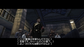 ps2_pcsx2_mofhl_screenshot_08.jpg