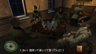 ps2_pcsx2_mofhl_screenshot_11.jpg
