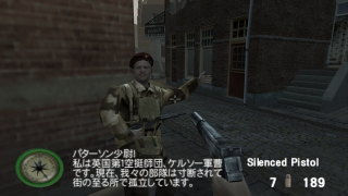 ps2_pcsx2_mofhl_screenshot_13.jpg