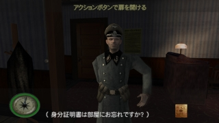 ps2_pcsx2_mofhl_screenshot_14.jpg