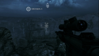 ps3_moh2010_screenshot_04.jpg