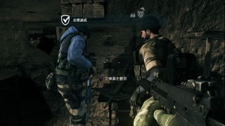 ps3_moh2010_screenshot_05.jpg