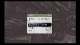 wii_mohh2_screenshot_08.jpg