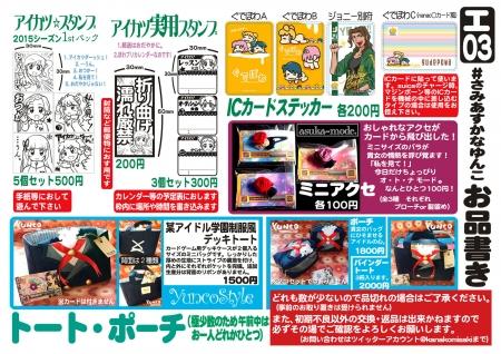 menu1502mm.jpg