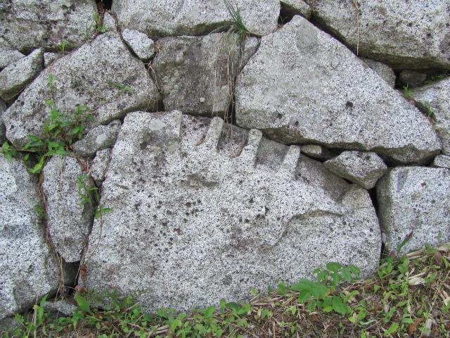 二本松城矢穴1