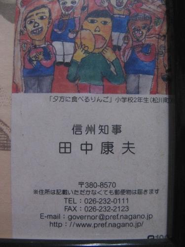20150129- (3)