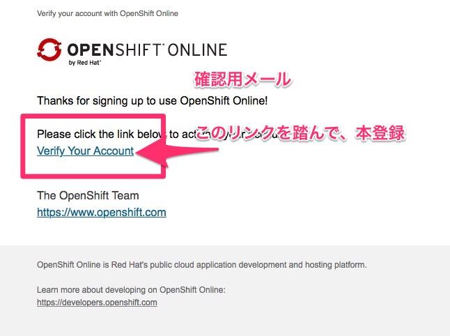 Openshift005.jpg
