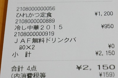 20150819 (1)