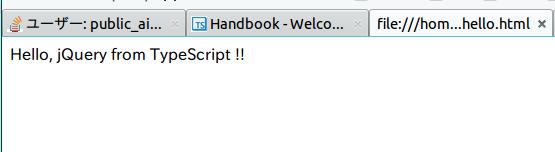 TypeScriptyattahogehogbar.png
