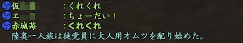 20150720-5.png