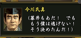 20150720-6.png