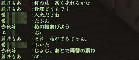 20150720-8.png