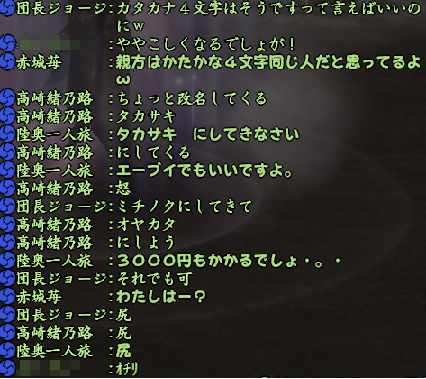 20150812-3.png
