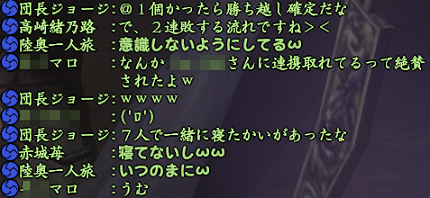 20150812-4.png