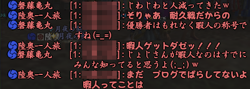 20150813-8.png