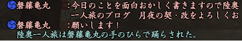 20150813-9.png
