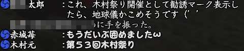 20150814-11.png