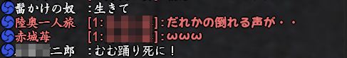 20150814-13.png