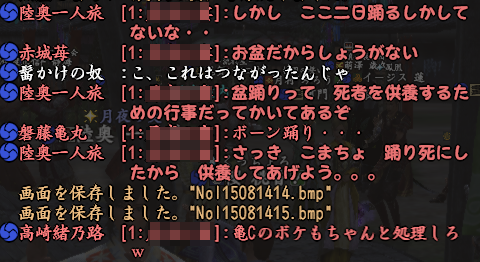 20150814-15.png