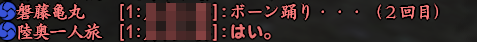 20150814-16.png