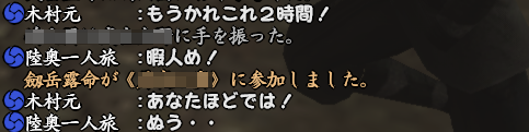 20150814-3.png