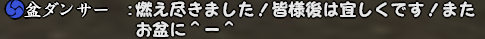 20150816-4.png