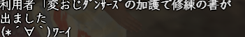 20150817-2.png