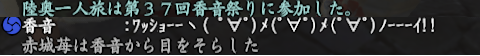 20150818-12.png