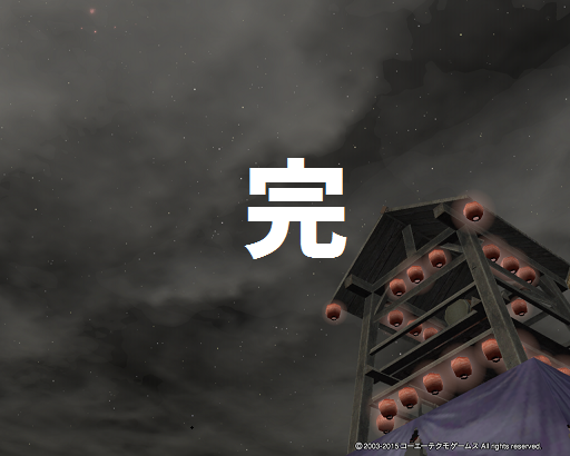 20150818-23.png