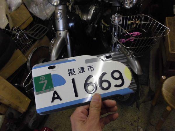 CIMG30971.jpg