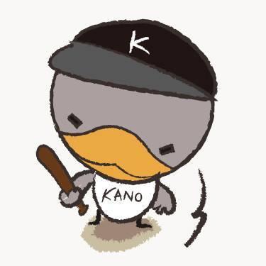 kanoahi.jpg