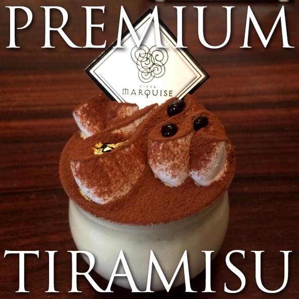 Tiramisu_re.jpg
