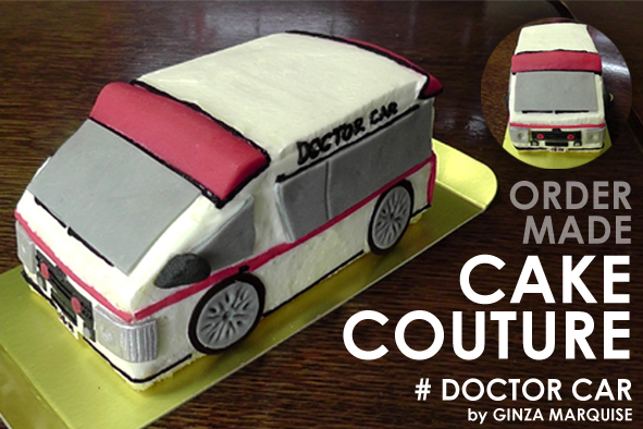 cakecouture_doctorcar1.jpg
