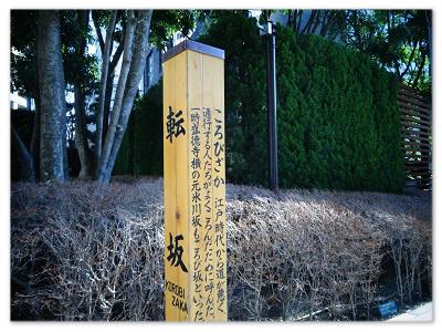 0228氷川アネックス2号館saka001